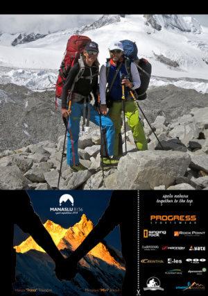 Czech Expedition 2018 / Manaslu 8156 m